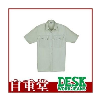 作業服 半袖シャツ 自重堂 半袖シャツ 108 作業着 春夏