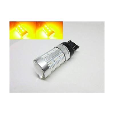 T20 ツインカラー LED バルブ のみ 1球 黄 黄 アンバー 交換用 ウィンカー ポジション ウィポジ