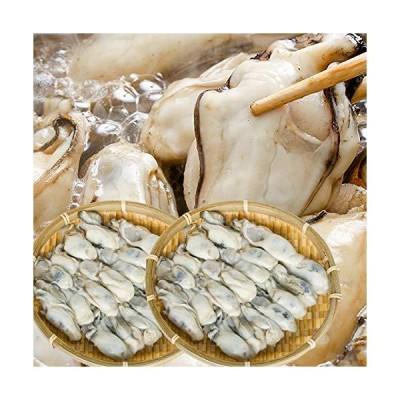 牡蠣 冷凍 カキ かき 水産物応援商品SU000011000円OFF安心・安全ニッスイの牡蠣 冷凍かき 1kg×2(2kg) 2キロ日本水産