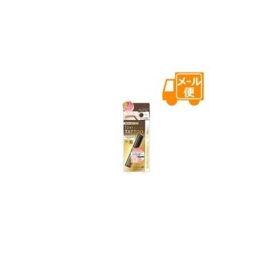 [ネコポスで送料190円]K-パレット ラスティングチップオンアイブロウパウダー 03 モカブラウン