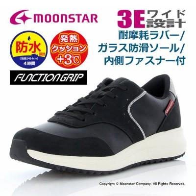 ムーンスター moonstar レディース 防滑 ウインターシューズ SPLT WL063 ブラック 防寒 発熱