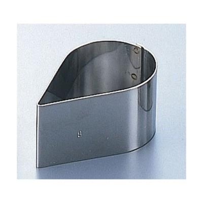 ステンレス製 ケーキリング ティアドロップ型3027-08(8-1035-1601)