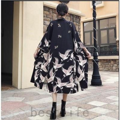 ?花柄の着物風ガウン&カーディガン長めロング長袖UV対策日焼け防止紫外線対策羽織可愛い冷房対策