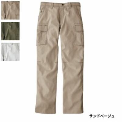 作業服・作業着・作業ズボン 自重堂 51702 ノータックカーゴパンツ 73~85
