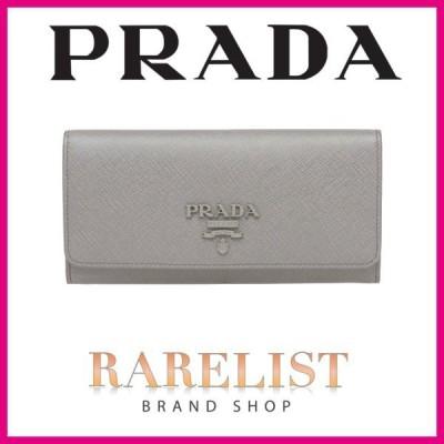 プラダ PRADA 財布 長財布 フラップ かぶせ マルモ グレー シルバー レザー プレート ロゴ