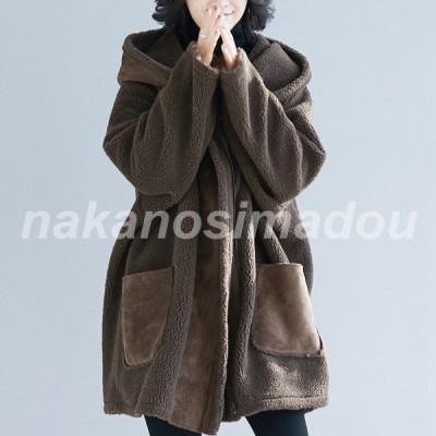 【セール】ムートンコート レディース アウター  フード付き ロングコート 柔らかい モコモコ ふわふわ 防寒 ゆったり 大きいサイズ 暖か