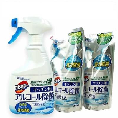 ジョンソン キッチン用 カビキラーアルコール除菌 高濃度 強力除菌 本体400ml+つめかえ 350ml×2セット