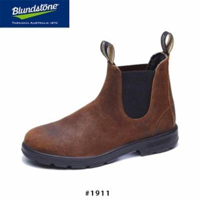 送料無料 ブランドストーン メンズ サイドゴアブーツ BS1911 タバコ スウェード クラシックタイプ おしゃれ BS1911420 Blundstone BS1911