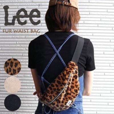 Lee ファー ウエストバッグ ボディーバッグ LEE リー かばん 鞄 ウエストポーチ
