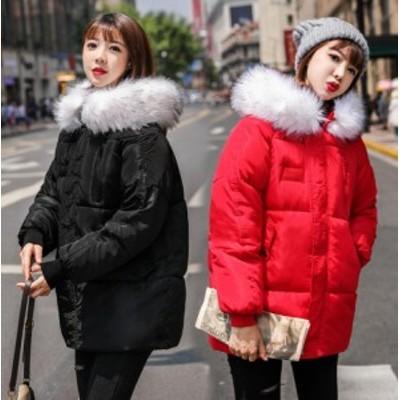 冬 フェイクファー付き ダウンコート フード付き ダウンジャケット レディースコート お洒落 中綿ジャケット 全6色 厚手 中綿コート 保温