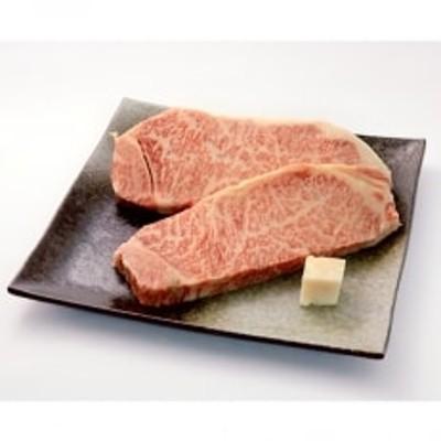 「A5飛騨牛」厚切りサーロインステーキ 約300g×2枚