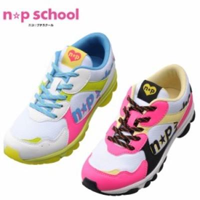 n☆pschool ニコ☆プチスクール  スニーカー NPS0350 キッズ ジュニア レディース