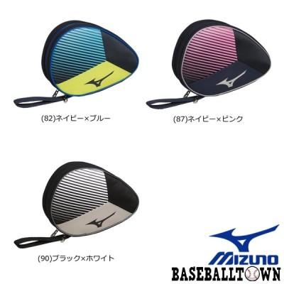 ミズノ ラケットソフトケース 2本入れ 男女兼用 83JD0002 卓球 バッグ ラケットケース