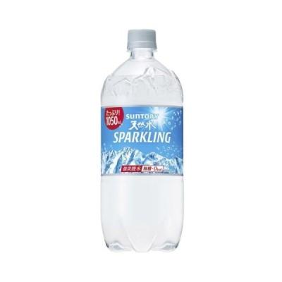 天然水 スパークリング 1.05L × 12本