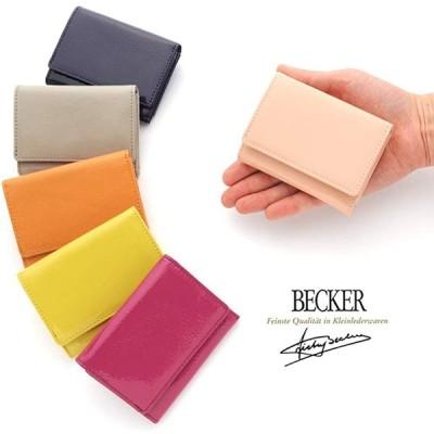極小財布(エナメル/牛革)ベーシック型小銭入れ BECKER(ベッカー)日本製 (マゼンタ)