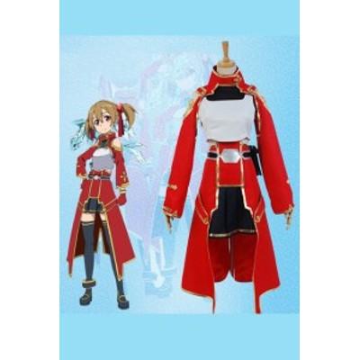 ソードアート?オンライン(Sword Art Online)「SAO」シリカ(Silica)コスプレ衣装[ARS438]