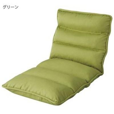 収納簡単低反発もこもこ座椅子 ワイドタイプ グリーン