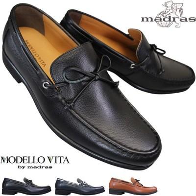 マドラス モデロヴィータ ビジネスシューズ VT5691 メンズ 黒 25.0cm〜27.0cm