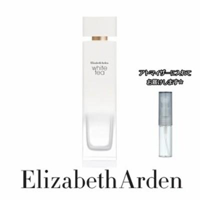 Elizabeth Arden エリザベスアーデン 香水 ホワイトティー オードトワレ 1.5mL * お試し ブランド 香水 アトマイザー ミニ サンプル
