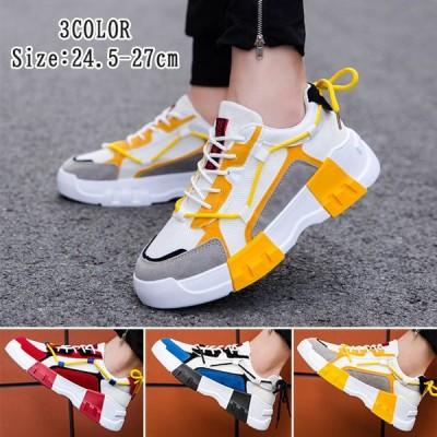 メンズ スニーカー 靴 スポーツ ウォーキングシューズ 全3色 運動靴 秋冬 ランニングシューズ スニーカー 靴 カジュアルシューズ おしゃれ 2020新作