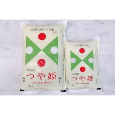 A02-001 【令和2年産】特別栽培米つや姫7kg(5kg×1袋・2kg×1袋)