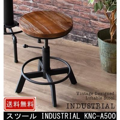 スツール INDUSTRIAL KNC-A500