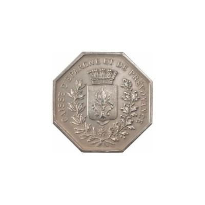 金貨 銀貨 硬貨 シルバー ゴールド アンティークコイン [#57806] France, Savings Bank, Token, AU(55-58