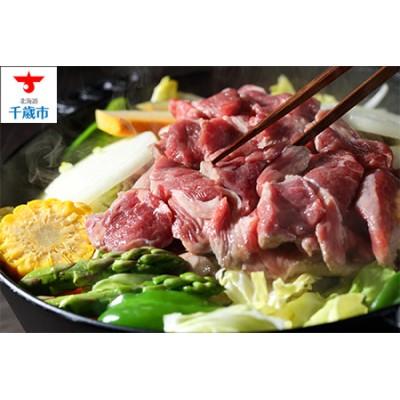 生ラム(肩ロース・ショルダー) 計600g 食べ比べセット 【羊肉・ラム肉】
