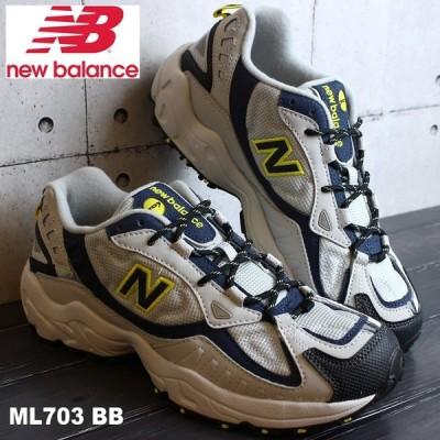 ニューバランス ML703 BB GRAY new balance ML703BB スニーカー メンズ アウトドア トレイル ダッド系