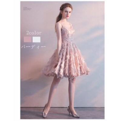 パーディードレス キャミソール ウエディングドレス 結婚式 発表会 披露宴 花嫁 キャバドレス ミモレ丈ドレス 20代 30代 40代 大きいサイ