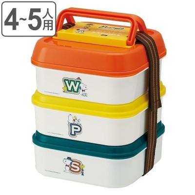 お弁当箱 3段 取り皿付き スヌーピー ランチボックス コンパクト 3段ランチボックス 4500ml ( キャラクター 日本製 ピクニックランチボックス 弁当箱 )