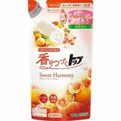 ライオン 香りつづくトップ SweetHarmony つめかえ用 720g