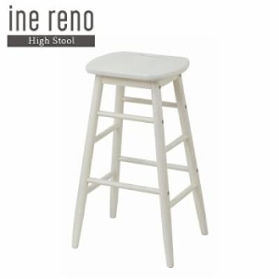 スツール ine reno high stool ハイスツール ine reno アイネリノ 天然木 飾り台 シンプル ディスプレイ 補助椅子 スツール 椅子 サイド
