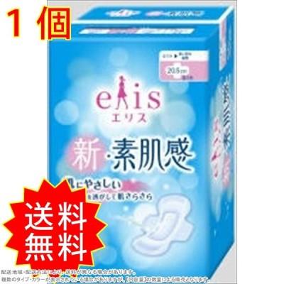 エリス 新・素肌感(ふつう〜多い日の昼用) 羽つき 大王製紙 生理用品 通常送料無料