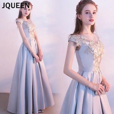 JQUEEN ロングドレス 演奏会 ドレス パーティードレス 結婚式 ドレス ロング丈 ウェディングドレス ピアノ パーティードレス