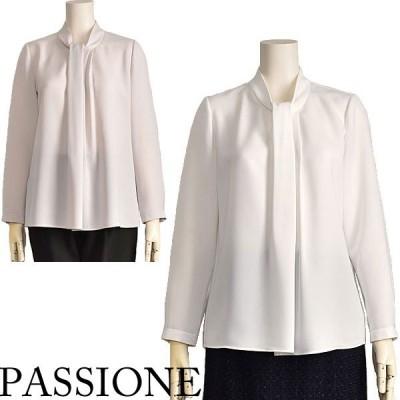 ボウタイ風 タック ブラウス スーツインナー 白 ベージュ きれいめ 上品 PASSIONE 40代 50代