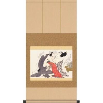 掛軸 春画 浮世絵秘蔵名品集 【歌麿】ねがひの糸ぐち 第七図