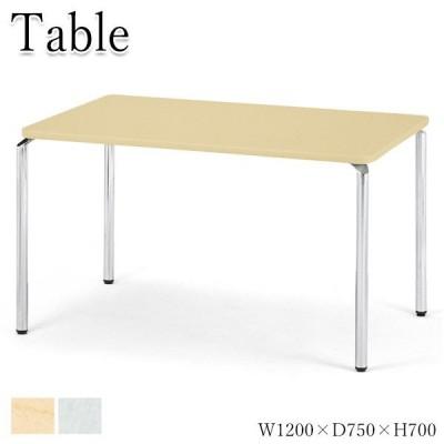 ラウンジテーブル リフレッシュテーブル ミーティングテーブル 会議用テーブル 机 デスク ワークテーブル 天板角型タイプ 会社 企業 学校 ミーティング AC-0366