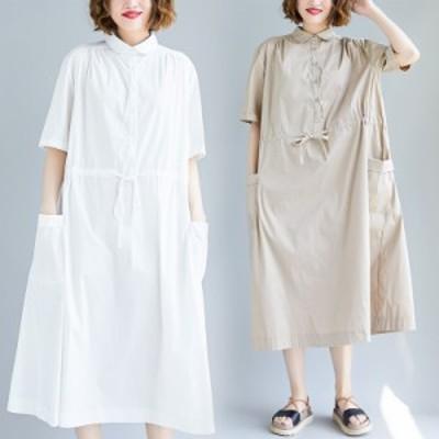 ワンピース シャツワンピース ロング丈 ゆったり シンプル 半袖 無地 ホワイト 白 大きいサイズ 体型カバー ゆったり
