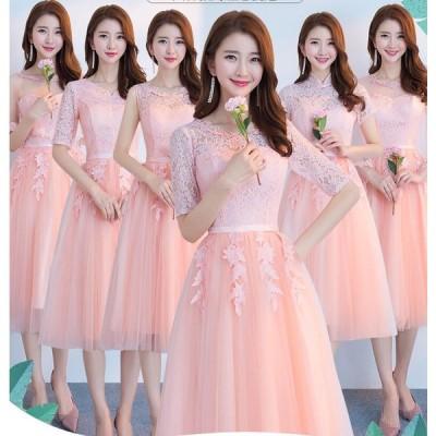 6色 ウェディングドレス 結婚式 花嫁 二次会 パーティードレス プリンセスライン ウエディングドレス ブライダル 素敵 ワンピース 大きいサイズ
