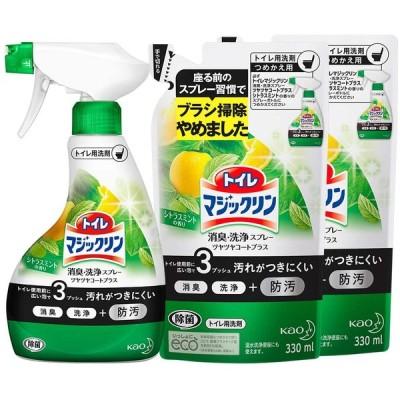 トイレマジックリン シトラスミントの香り ツヤツヤコートプラス トイレ用洗剤 消臭・洗浄スプレー 本体×1個+替×2個