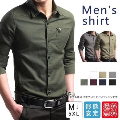 春新作 ワイシャツ 形態安定 メンズ 長袖 Yシャツ カッターシャツ 春夏 結婚式 ビジネス 無地 就活 おしゃれ 仕事