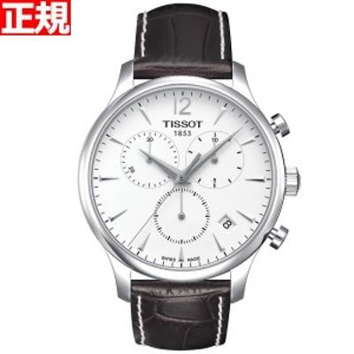 ティソ TISSOT 腕時計 メンズ トラディション クロノグラフ TRADITION CHRONOGRAPH T063.617.16.037.00