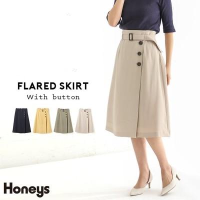 スカート ひざ丈 フレア ボタン ベルト おしゃれ きれい かわいい 春 春新作 Honeys ハニーズ 釦使いフレアスカート