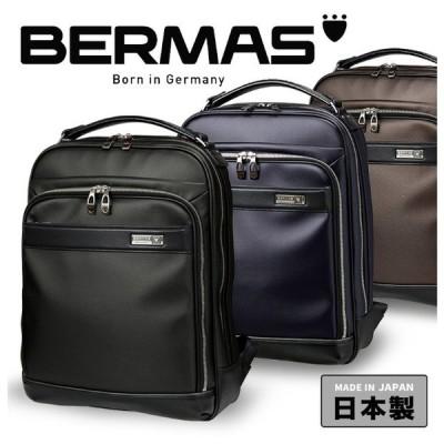 リュック BERMAS バーマス 60038 国産 ビジネスリュック 自転車 キャリーオン 豊岡鞄 日本製 ビジネスバッグ メンズ 通勤 PCバッグ