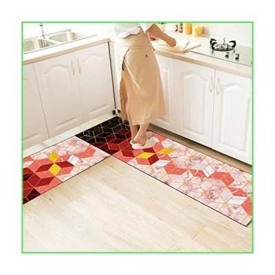 【全国送料無料】Anti Fatigue Kitchen Rug Sets,2 Piece Floor Mats Comfort PVC Leather Heavy Duty Non Slip Waterproof Cushioned Standi