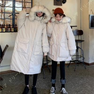 ダウンコート フード付き レディース 中綿コート 冬 ロングコート 綿入れジャケット 冬服 防寒服 ひざ丈 アウター 体型カバー エレガント ゆったり 日常コート