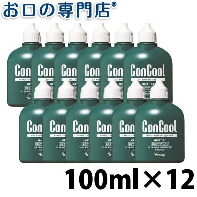コンクールF 100ml 12個【コンクール】