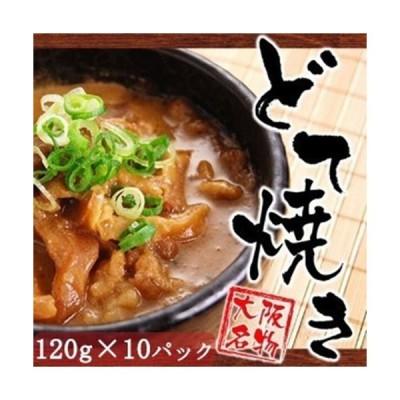 大阪の味ゆうぜん 無添加大阪名物どて焼き120g×10