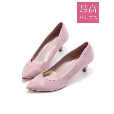 ピシェ アバハウス Piche Abahouse 【最高パンプス】 美脚×快適 fluffy fit 5cmヒール (ピンク)